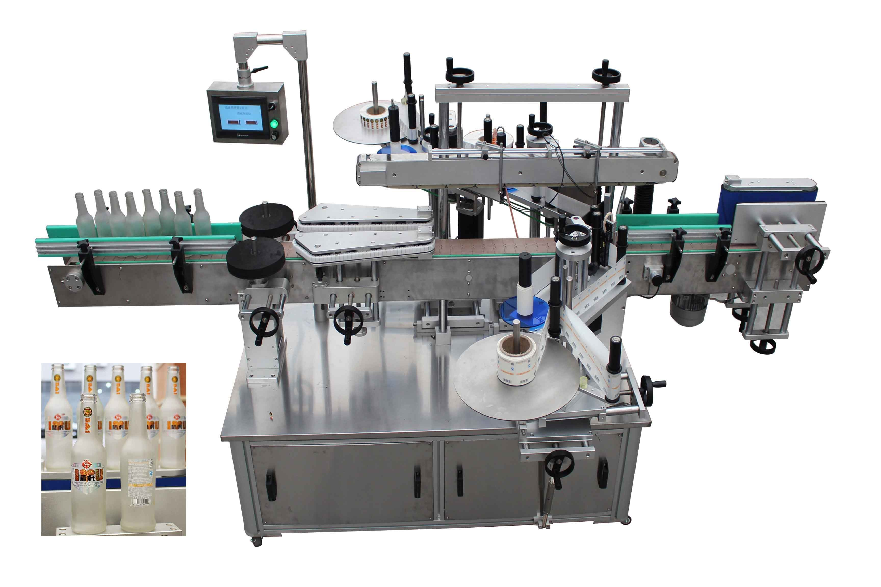 PM690 Automatic 3 labels adhesive labeling machine (for beer bottle and wine Bottle)